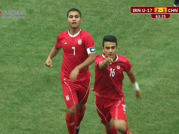 U17国青1-4不敌伊朗U17