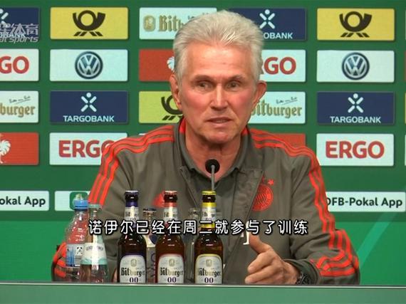德国杯决赛一触即发