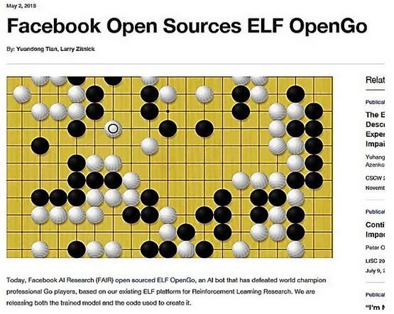 围棋软件开源