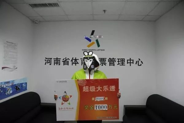 男子2元揽大乐透1000万:不经商+不投资+不辞职