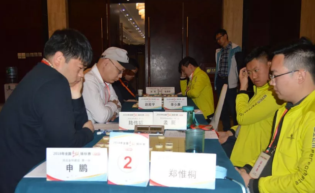 象棋团体赛风云变幻 四川意外落马黑龙江单骑领先