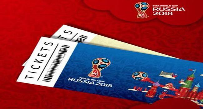 世界杯来了!FIFA18日下午5点开始第三轮官方售票