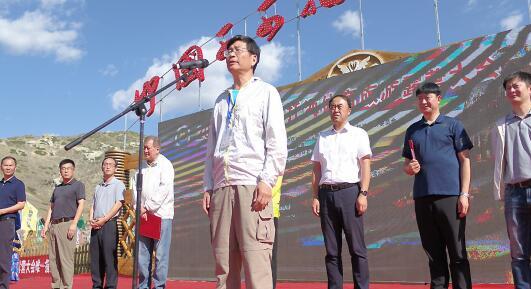 2018中国可可托海大会举行 体育