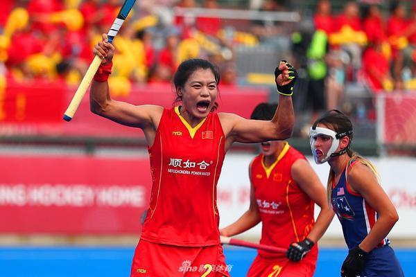 中国女子曲棍球队4-0美国队