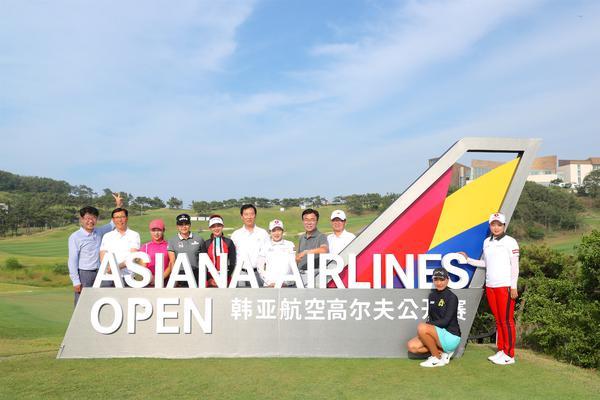 CLPGA韩亚航空公开赛开幕照