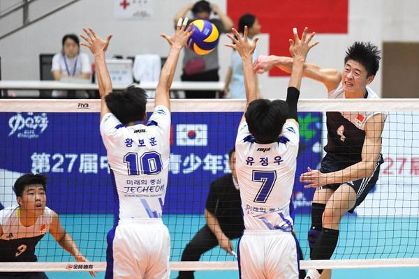 中日韩青运会中国男排3-0韩国