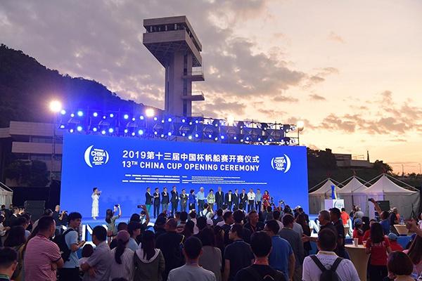 中国杯再升级:高手云集增强竞争 船队数量翻倍