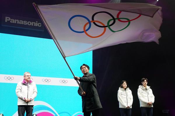 冬季青年奥林匹克运动会闭幕
