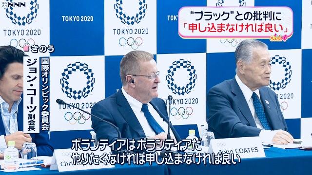 國際奧委會近日在東京召開瞭發佈會