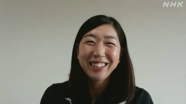 日本女排因疫情终止集训 荒木:梦想参加东京奥运