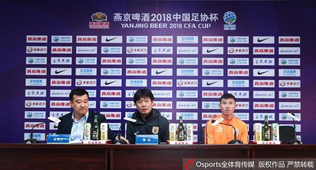 鲁能足协杯首轮出征名单:戴琳领衔 王大雷轮休