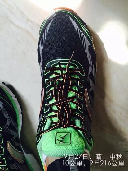 如何穿鞋带图解步骤