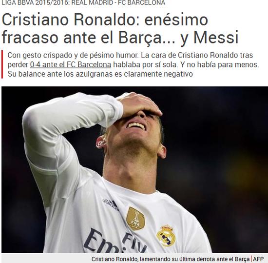 《逐日体育报》:对阵巴萨跟梅西,C罗曾经习气了输球