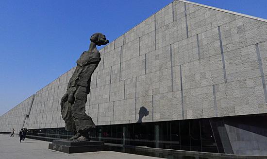 南京大屠杀遇难同胞纪念馆。