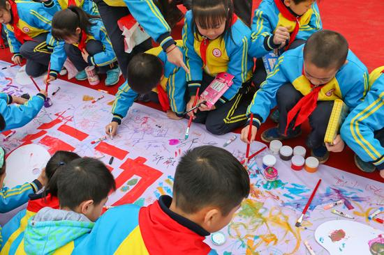 儿童活动场地手绘