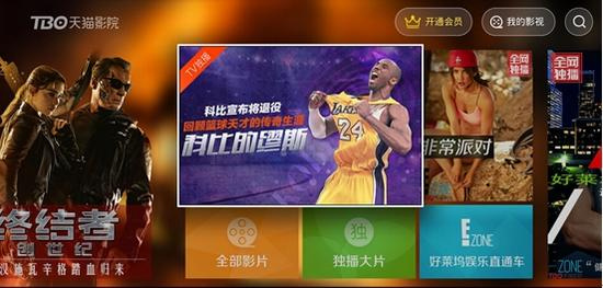 科比/今年8月,科比来到中国推广自己的纪录片《科比的缪斯》,宣布...