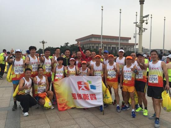 组团参加2015北京马拉松赛-霞浦县长跑协会 跑出健康 跑出快乐