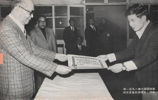 1974年林文伯夺台湾名人战冠军