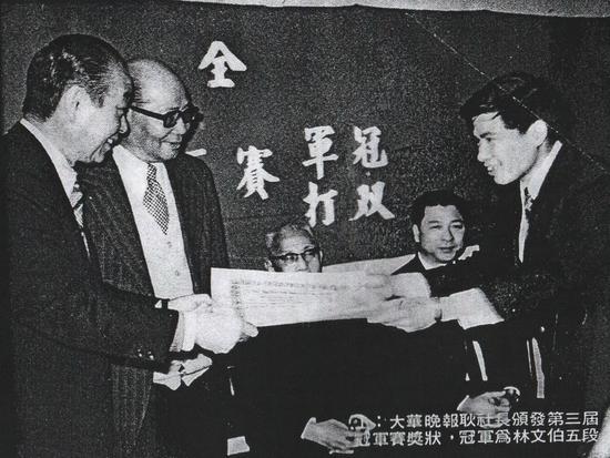 林文伯夺台湾第3届冠军赛冠军