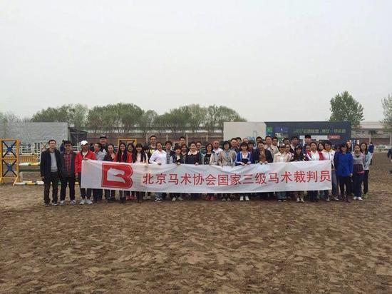 北京马协裁判员培训
