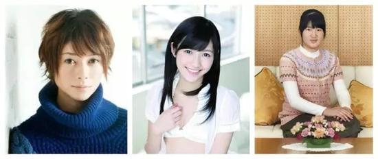 """真木阳子、渡边麻友和爱子公主(从左至右),她们都是羽生结弦的""""粉丝"""",在日本,羽生早已成为众多少女的偶像,现在无论是公主还是女星都抵挡不住他的魅力"""