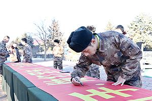 """国乒主力参观""""红三连"""" 文佳:家乡人的荣耀"""