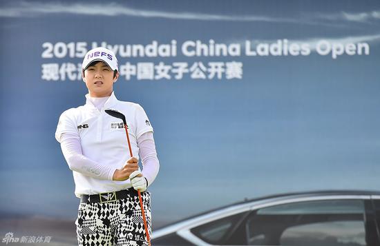 中国女子公开赛冠军朴城炫