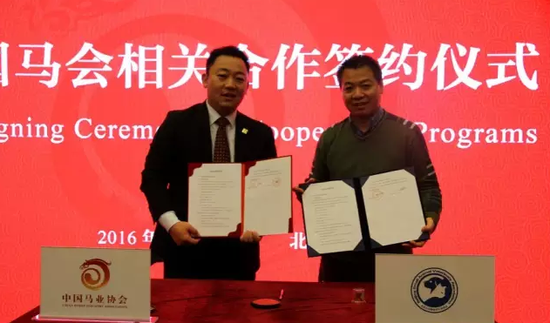 中国马会马属动物安全福利中心主任白煦(左)与北京小动物诊疗行业协会理事长刘朗(右)