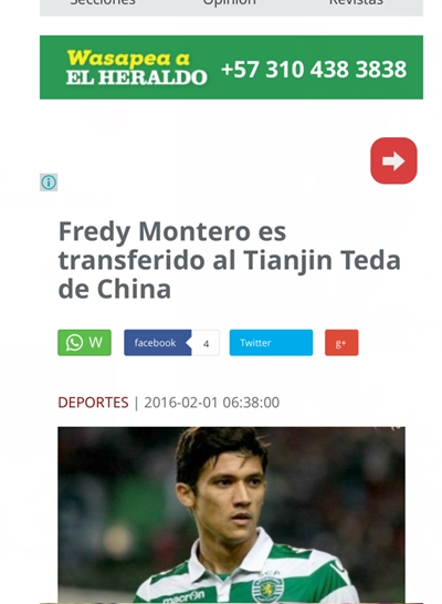 葡超豪门前锋将加盟泰达 罗比尼奥或重返英超