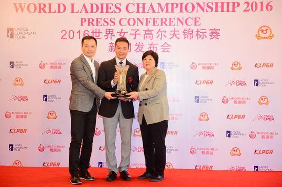 2016年全球男子锦标赛取得三方结合认证