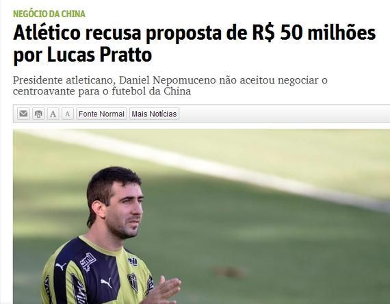 邓加拒中超巴西国脚? 超96%巴西球迷建言:该招!