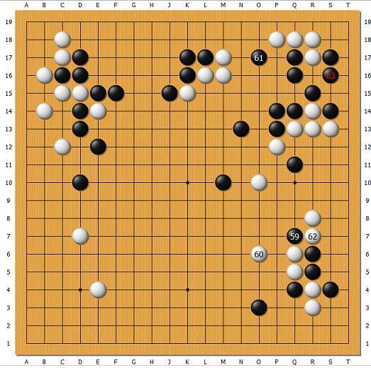 2014年日本UEC杯软件决赛,Zen执黑对CrazyStone。