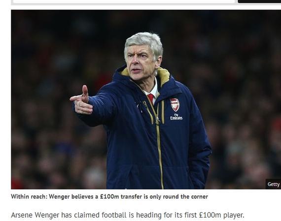 温格:中超烧钱促1亿英镑球员诞生 英超应担忧