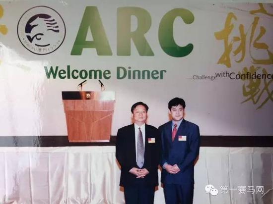 1999年,陈彼德(右一)代表中国出席第26届澳洲赛马会议