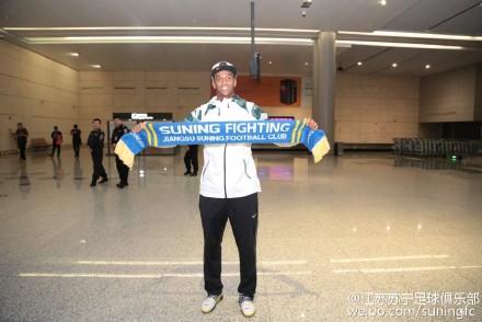 苏宁官方宣布签下前曼城前锋 曾随巴西战世界杯