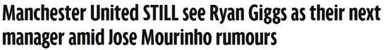 《镜报》截屏:曼联仍视吉格斯为新帅榜首人选