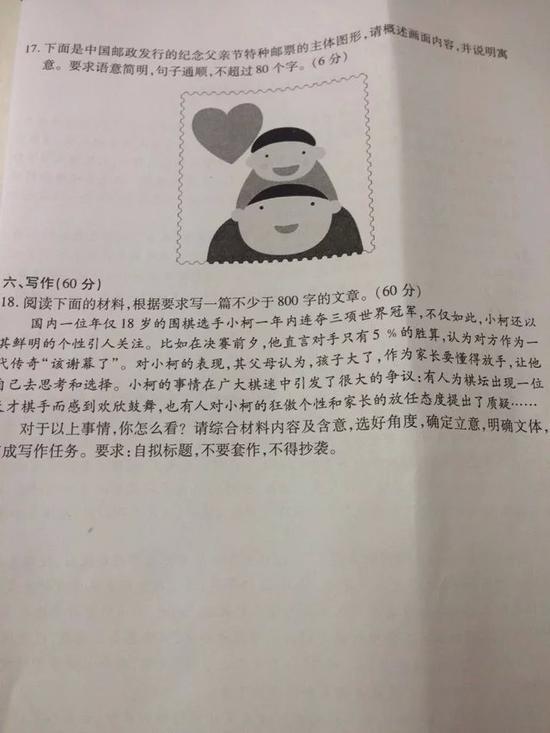上图:武汉市很重要的一次考试二月调考