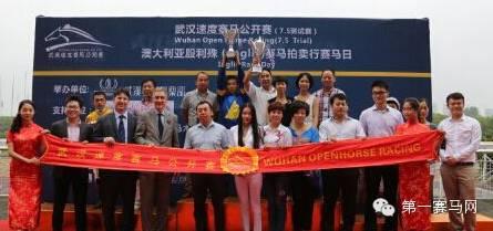 """""""红牡丹""""于7月5日武汉上半季收官赛夺冠"""