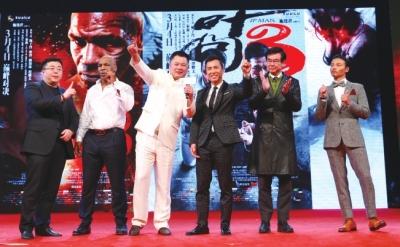 当天出资控股董事长邵永华、泰森、施建祥、甄子丹、黄百鸣、张晋(左起)。