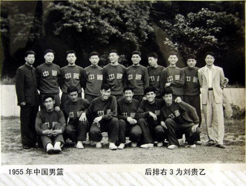 1955年的国家男篮