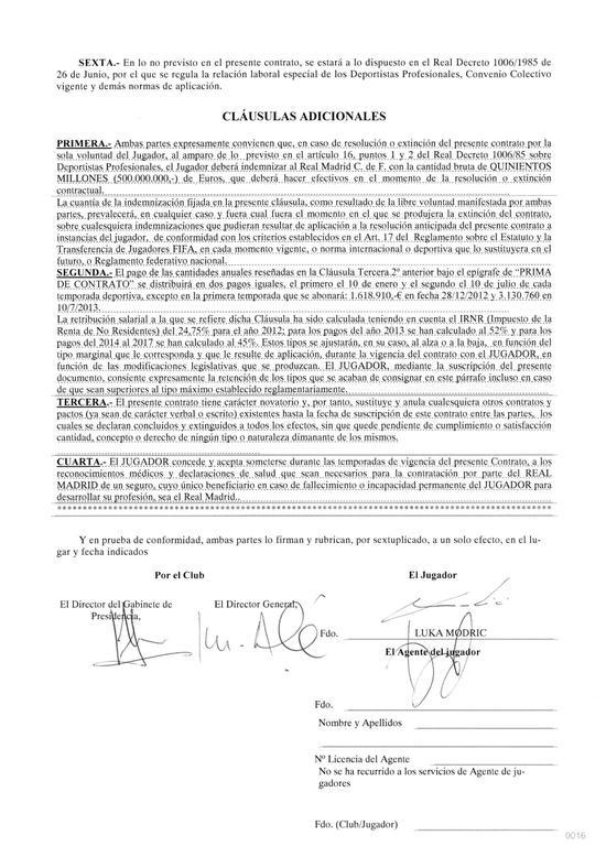 摩德里奇条约文件