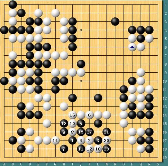 李世石序盘遭重创AlphaGo劫争表现无懈可击(多谱)