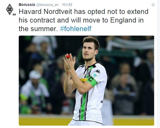 门兴官推确认诺尔特维伊特归队加盟英超
