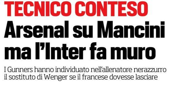 《罗马体育报》:阿森纳思考曼奇尼