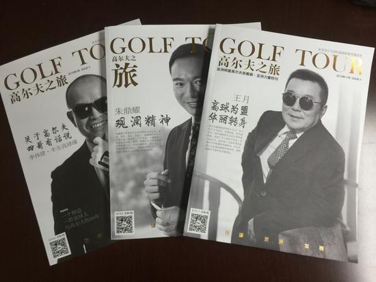 高尔夫之旅杂志一年期,代价600元