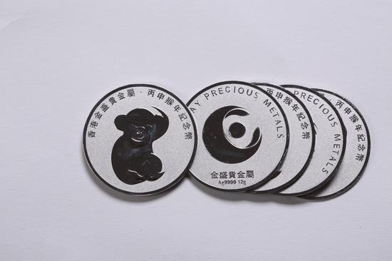 金盛单家猴年留念银币,代价199元