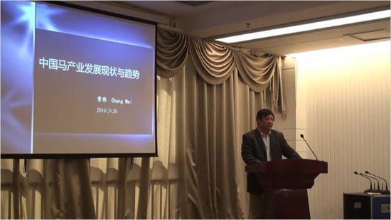 常伟 《中国马产业发展现状与趋势》