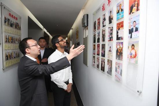 谷歌CEO参观聂卫平围棋道场