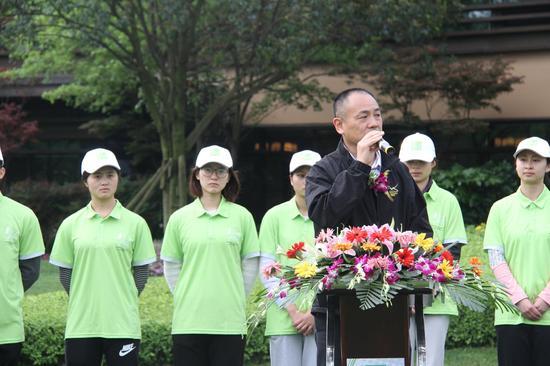 成都市高协张东升主席宣布赛事开幕
