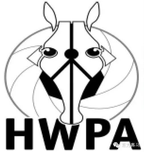 ▲图/HWPA